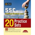 The ARihant book of 20 Practice Sets - SSC Combined Graduate Level Tier-II (Mains Exam)