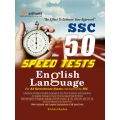 The Arihant book of SSC 50 Speed Tests English Language