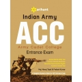 The Arihant book of Indian Army ACC Entrance Exam