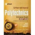 The Arihant book of Uttarakhand Polytechnics Entrance Exam JEEP 2016 for Diploma in Engineering / Technology | Physics | Chemistry | Mathematics |
