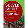The Arihant book of Solved Paper Railway Recruitment Boards RRB (Technical Cadre) 2016