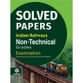 The Arihant book of Solved Paper Railway Recruitment Boards RRB (Non-Technical Cadre) 2016