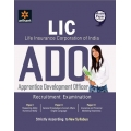 The Arihant book of Life Insurance Corporation Of India Apprentice Development Officer (LIC ADO) Recruitment Examination