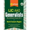 The Arihant book of LIC AAO Generalists Recruitment Exam 2015 for North Eastern Region