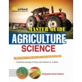 """The Arihant book of Agriculture Science """"a Complete Study Package"""""""