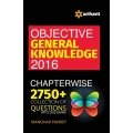 The Arihant book of Objective General Knowledge 2750