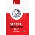 The Arihant book of General Knowledge 2016