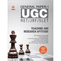 The ARihant book of UGC NET/JRF/SLET General Paper-1 Teaching & Research Aptitude