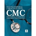 The Arihant book of Solved Papers & 5 Practice Sets CMC (Vellore & Ludhiana) [Christian Medical College] Entrance Exam