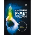 The Arihant book of 16 Years'' (2000-2015) Solved Papers P-MET (Punjab Medical Entrance Test)