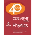 The Arihant book of CBSE AIPMT Physics in 40 Days