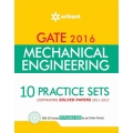The ARihant book of Practice Workbook - MECHANICAL ENGNEERING for GATE 2016