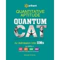 The Arihant book of Quantitative Aptitude Quantum CAT Common Admission Tests For Admission into IIMs
