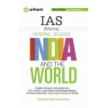 The Arihant book of For Civil Services Examinations - INDIA AND THE WORLD