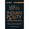 The ARihant book of UPSC IAS Civil Service Examination INDIAN POLITY AND CONSTITUTIONAL ISSUES