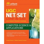 The Arihant book of UGC-CSIR NET (JRF & LS)Computer Science & Applications