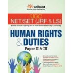 The Arihant book of UGC NET/JRF/SLET HUMAN RIGHTS AND DUTIES Paper II & III
