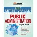 The Arihant book of UGC NET/SET (JRF & LS) PUBLIC ADMINISTRATION Paper II & III