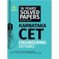 The Arihant book of 16 Years' Solved Papers 2000-2015 Karnataka CET Engineering Entrance
