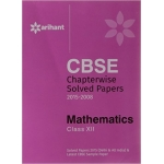 The Arihant book of CBSE Chapterwise Mathematics 12th