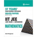 The Arihant book of 37 Years Chapterwise Solved Papers (2015-1979): IIT JEE - Mathematics