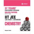 The ARihant book of 37 Years' Chapterwise Solved Papers (2015-1979) IIT JEE CHEMISTRY