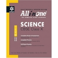 The Arihant book of All in One Science CBSE Class 10th Term-2