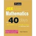 The Arihant book of JEE Main Mathematics in 40 Days