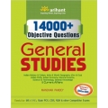 The Arihant book of 14000 + Objective Questions - General Studies