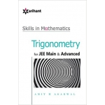 The Arihant book of A Textbook of Trigonometry for JEE Main & Advanced
