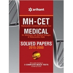 The Arihant book of MH-CET Medical Solved Papers (2015-2000) with 3 Complete Mock Tests