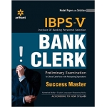 The Arihant book of IBPS-V Bank Clerk Preliminary Examination Success Master