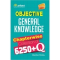 The Arihant book of Objective General Knowledge 6250 + Questions