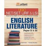 The ARihant book of UGC Net/Set (JRF & Ls) English Literature Paper Ii & Iii