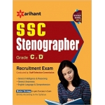 The Arihant book of SSC Stenographer (Grade 'C' and 'D') Recruitment Exam