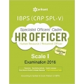 The Arihant book of IBPS (CRP SPL-V) Specialist Officer HR Officer 2016 Study Guide
