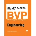 The Arihant book of Solved Papers 2005-2015 for BVP