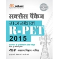 The Arihant book of R-PET 2015 Success Package (Bhotiki| Rasayan Vigyaan| Ganit)