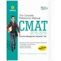 The ARihant book of The Complete Reference Manual for CMAT Common Management Admission Test