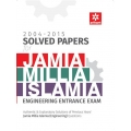 The ARihant book of 2004-2015 Solved Papers for Jamia Millia Islamia Engineering Entrance Exam