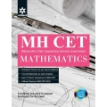 The Arihant book of Complete Reference Manual MH-CET 2016 Mathematics