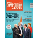 The Arihant book of Competition in focus
