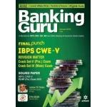 The Arihant book of Banking Guru