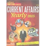 The Arihant book of Current Affairs
