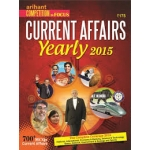 The Arihant book of Current Affairs Yearly 2016