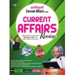 The Arihant book of Current Affairs review
