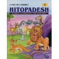 HITOPADESH (A Series of 5 Books)