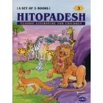 HITOPADESH (A Series of 5 Books)
