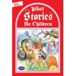 STORIES FOR CHILDREN (A Series of 7 books)