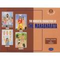 MAHABHARATA (A SERIES OF 5 BOOKS)